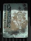 Matsuri064
