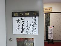 Img_4136801