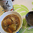 新潟〆張鶴 月 本醸造