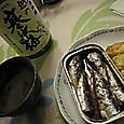 新潟 越の寒中梅 純米吟醸