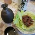 新潟原酒造 特別純米酒越の誉