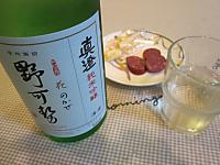 宮坂醸造 真澄 純米吟醸