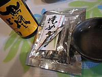 栃木県小林酒造 鳳凰美田