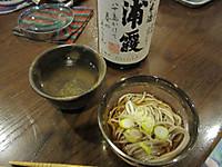 宮城浦霞 純米酒