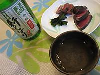小澤酒造澤ノ井 新しぼり第一号吟醸