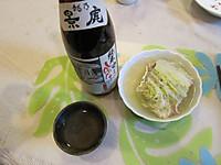 新潟長岡諸橋酒造 越乃景虎 純米 しぼりたて