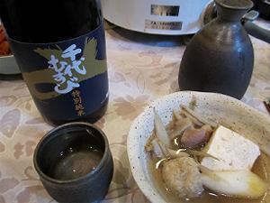 鳥取千代むすび酒造 特別純米酒千代むすび