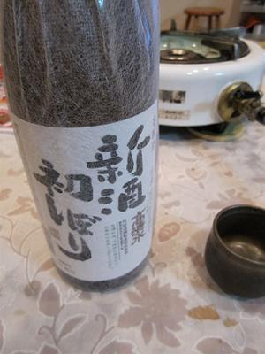 秋田秋田酒類製造 本醸造高清水 新酒初しぼり