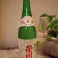 福島県会津若松市榮川酒造 純米酒榮川