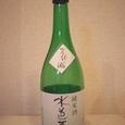 群馬県利根郡永井酒造 純米酒水芭蕉