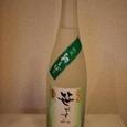 徳島県板野郡日新酒造 吟生笹がすみ