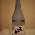 熊本県下益城郡美少年酒造 純米醸造美少年生