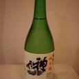 埼玉県蓮田市神亀酒造 純米酒神亀