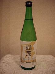 京都府京都市京姫酒造 匠