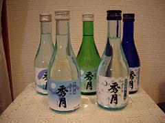 兵庫県篠山市 狩場酒造場秀月