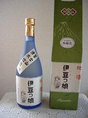 静岡県富士郡 富士錦酒造伊豆っ娘