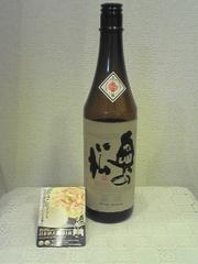 福島県二本松市奥の松酒造 あだたら吟醸奥の松