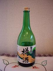 兵庫県神戸市菊正宗酒造 本醸造菊正宗樽酒