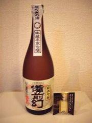 岡山県赤磐市室町酒造 純米吟醸備前幻