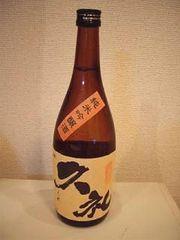 高知県高岡群西岡酒造店 純米吟醸酒久礼