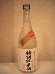 広島県呉市三宅本店 千福特別純米酒限定品
