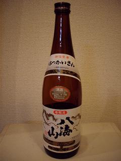 新潟県南魚沼市八海醸造 本醸造八海山