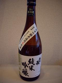 鳥取県東伯郡江原酒造 純米吟醸無濾過生原酒
