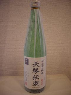 栃木県宇都宮市外池荘五郎商店 吟造り純米天琴伝楽