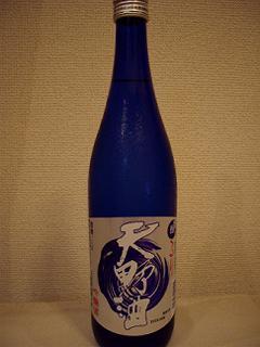 大阪府河内長野市西條合資会社 天野酒醸るり吟醸酒