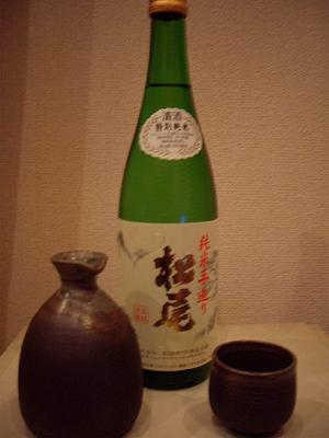 長野県上水内郡信濃町高橋助作酒造店 純米手作り松尾