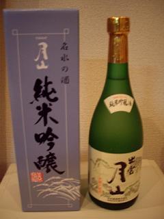 島根県安来市吉田酒造 出雲月山