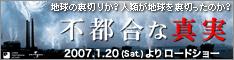 Futsugou2_4